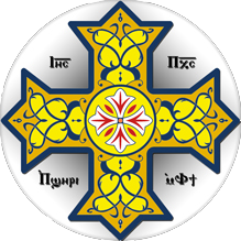 coptic_orthodox_cross